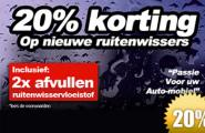 Hoogendijk.png